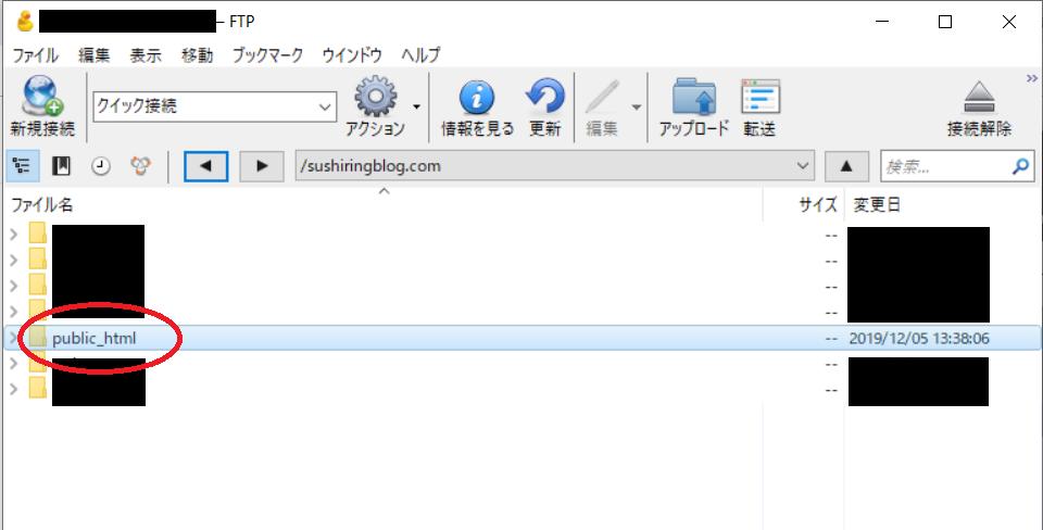 public_htmlファイル