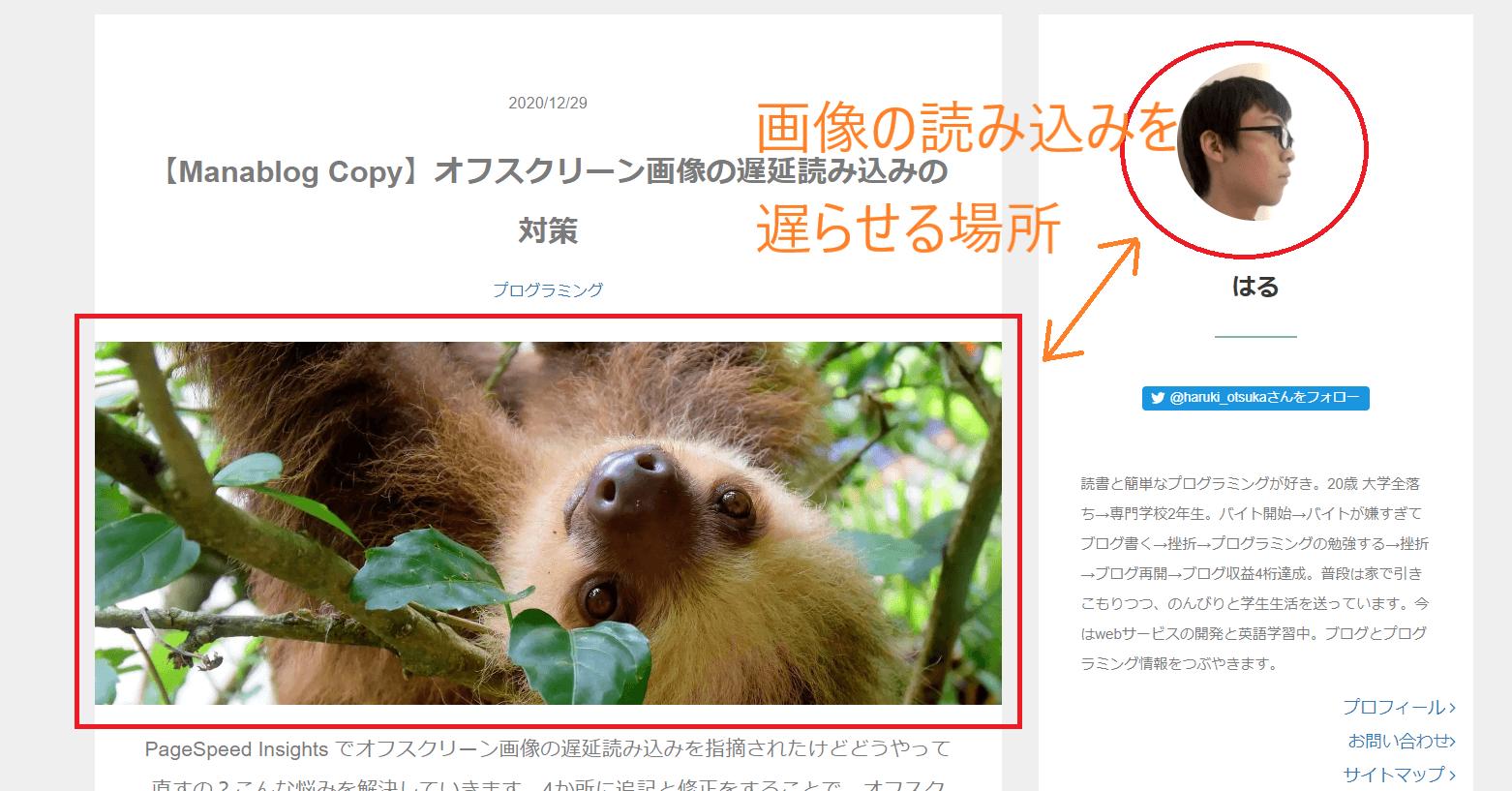 fix-index-icon