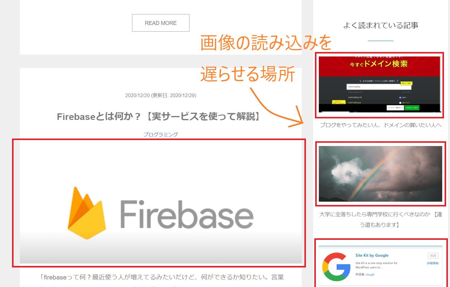 fix-index-sidebar