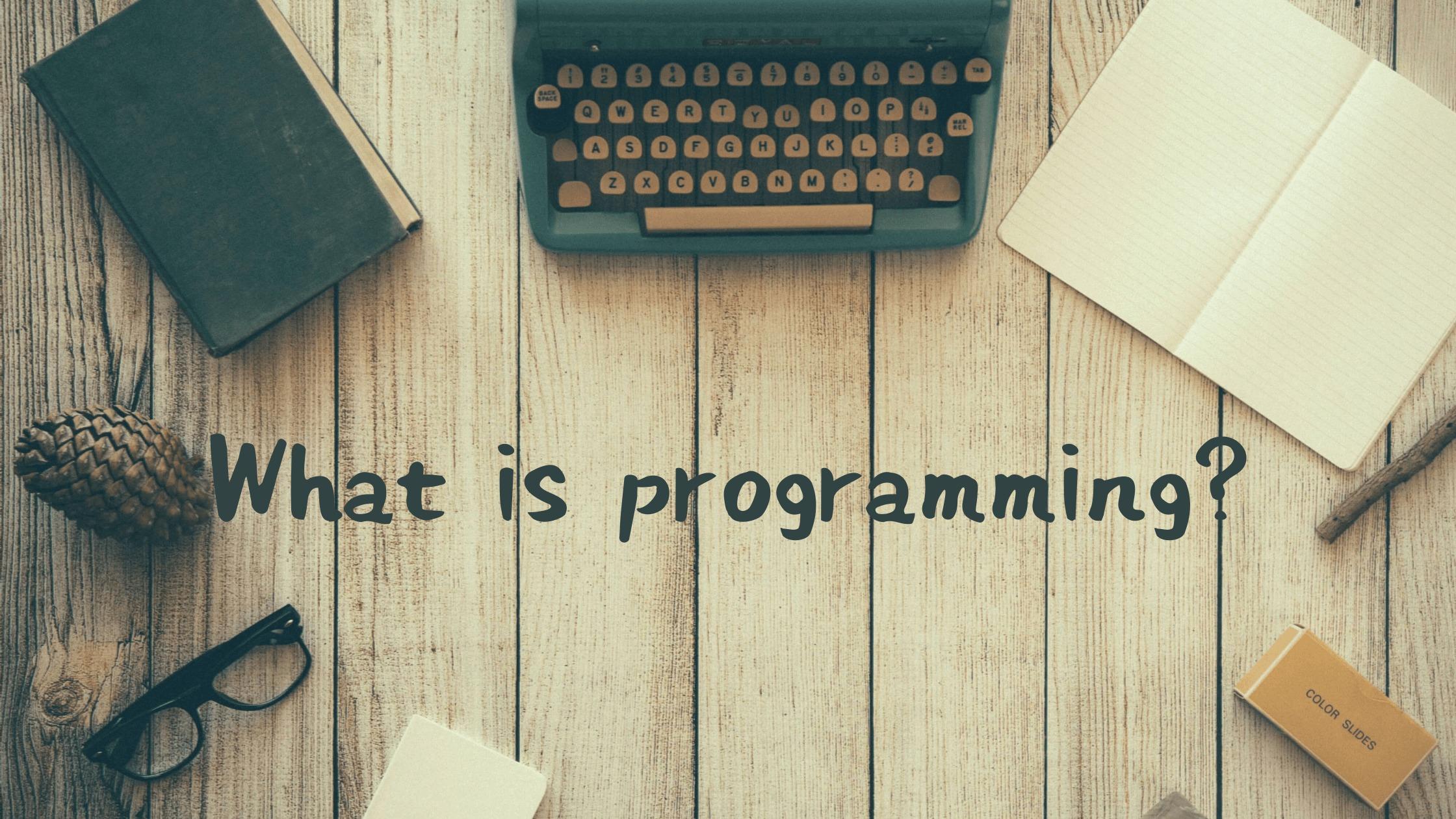 プログラミングとは【パズドラで簡単に解説】
