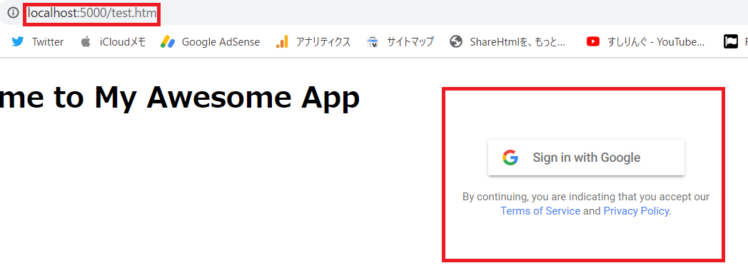 Google-auth