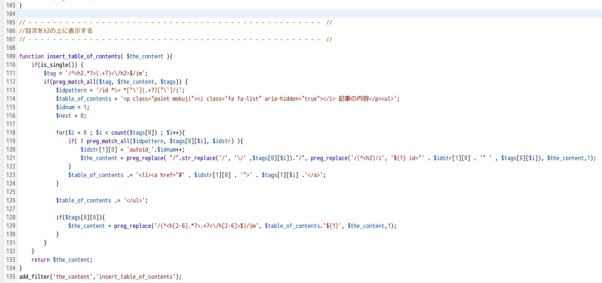 function.php