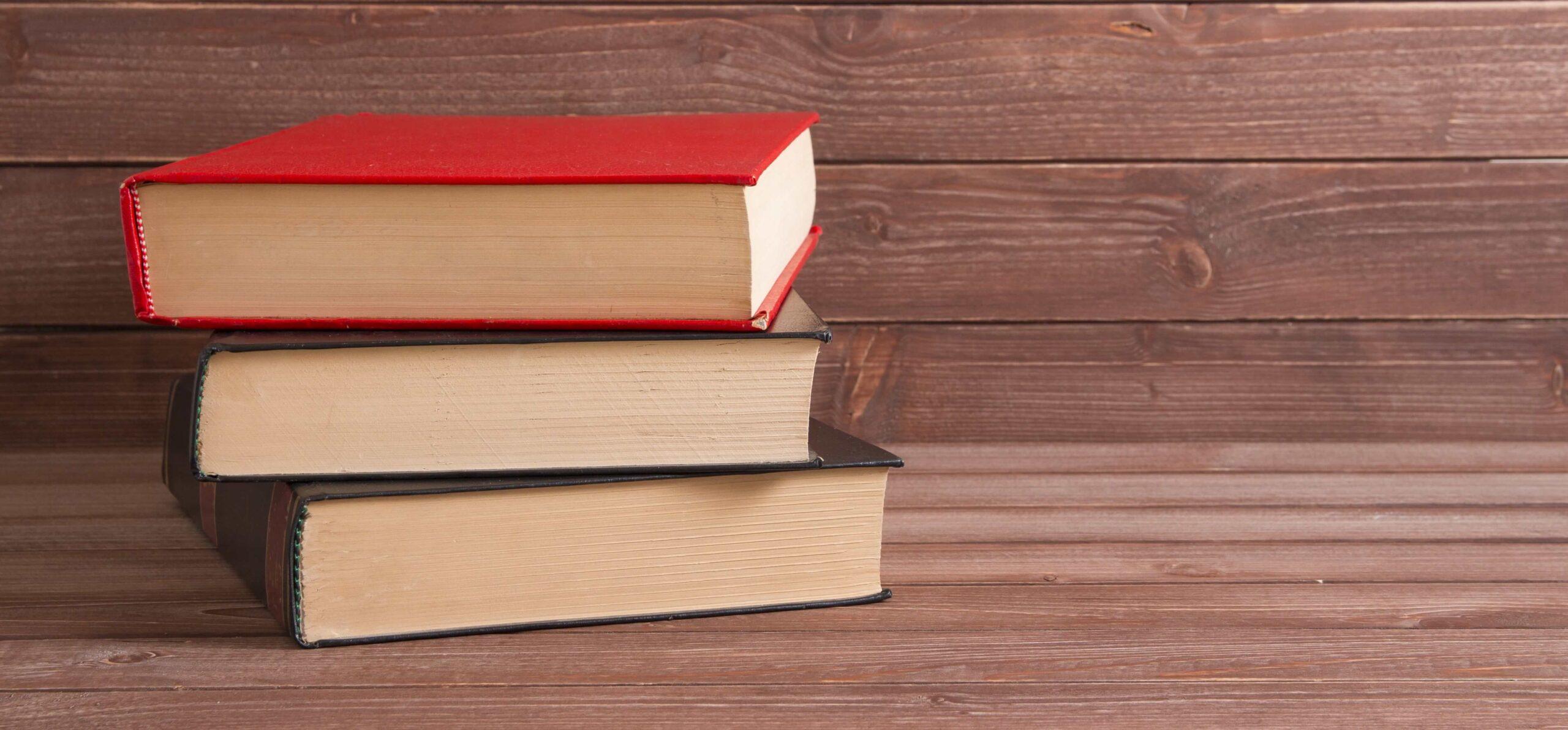 大学生が読むべき本3選