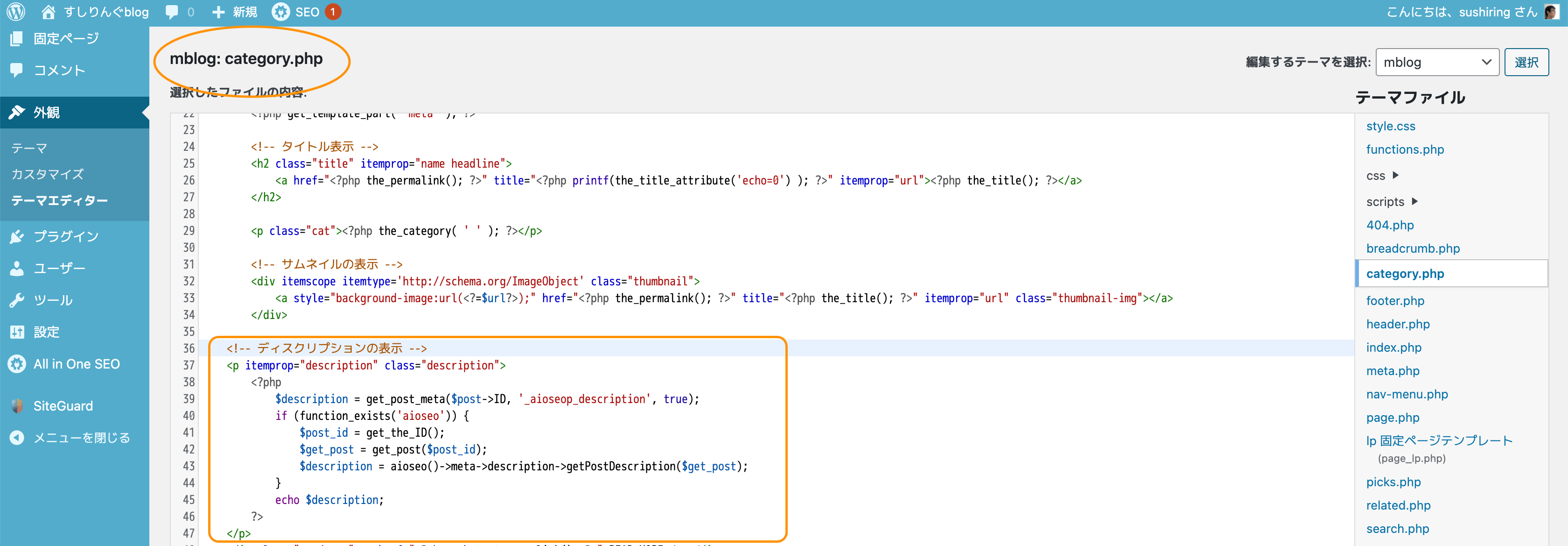category.php